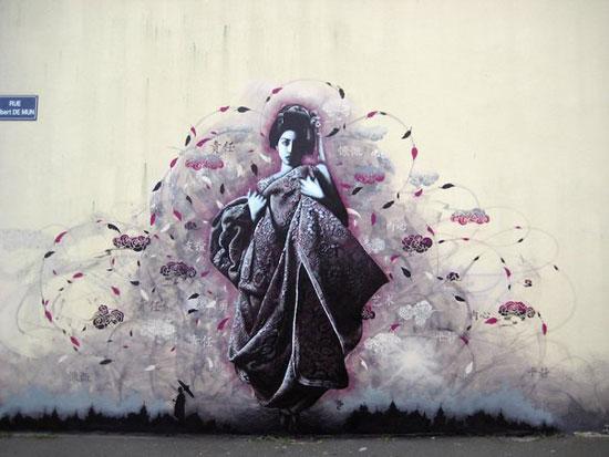 54 Cool Street art