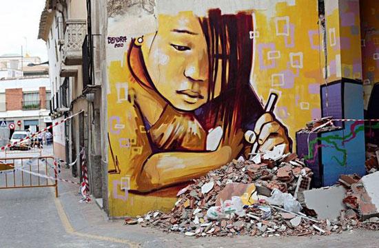 32 Cool Street art