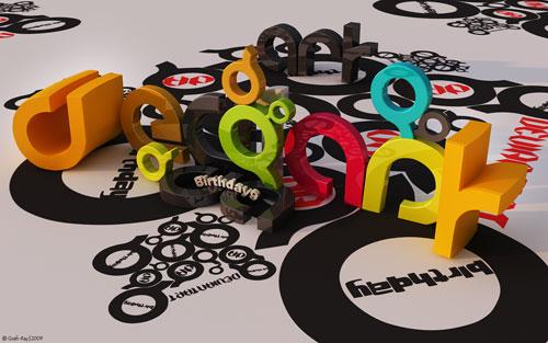 dA Wallpaper winner typography