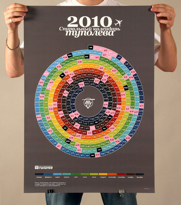 44 Incredible Calendars Created By Talented Designers