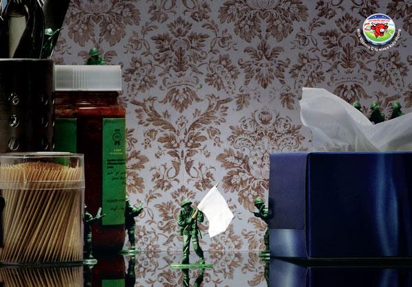 29115937251 Publicidad Ideas: 500 anuncios creativos y frescos