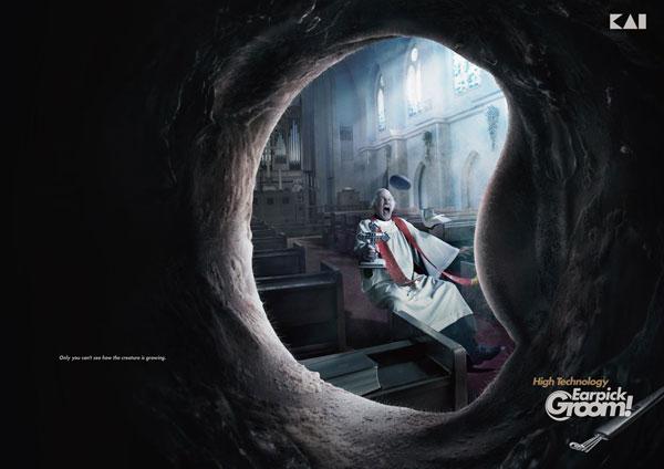 Earpick-Groom --- Ideas de publicidad solo para ti: 500 anuncios creativos y geniales