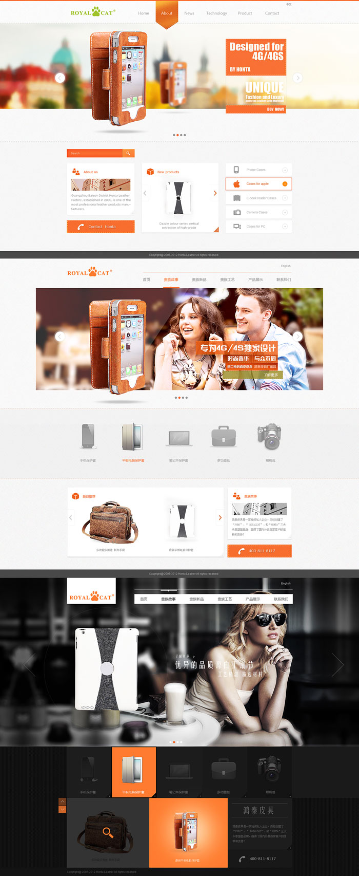 Wonderful 336175602 Creative And Modern Web Design Layouts For Inspiration