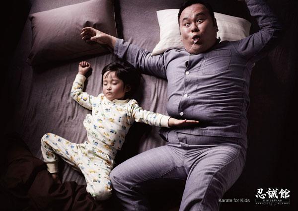 Ideas de publicidad de karate para niños: 500 anuncios creativos y divertidos