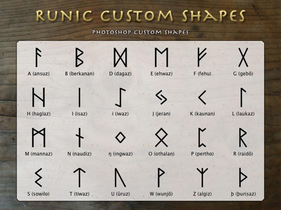 Viking Rune Photoshop custom shape