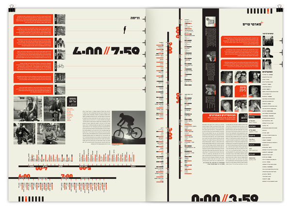 24//7 - Tel Aviv based Magazine Editorial Design Inspiration