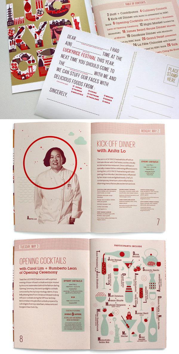 LuckyRice Festival Print Design Inspiration