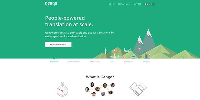 gengo.com Landing page design