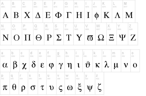 Free Roman And Greek Looking Fonts 36 Greek Font Examples