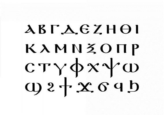 Free roman and greek looking fonts examples