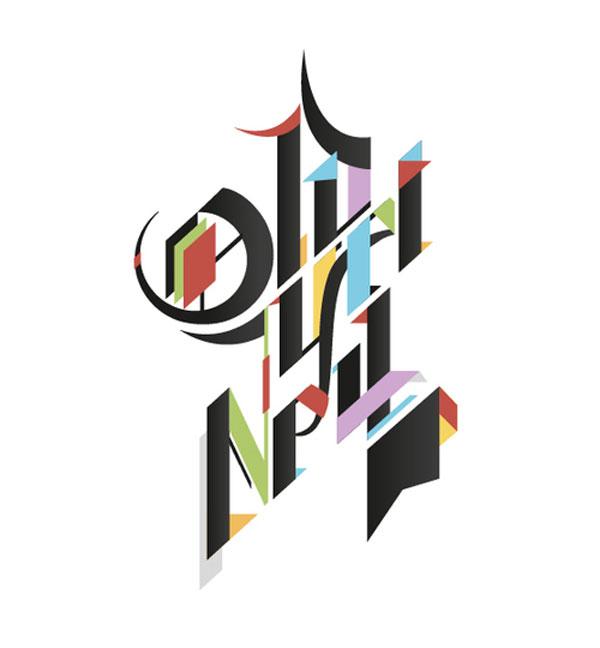 lettering Design Inspiration in Romania