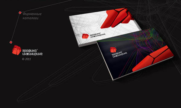 Logo and corporate style of engineering firm Russian Design Inspiration
