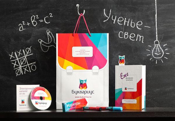 Bukvarius Russian Design Inspiration