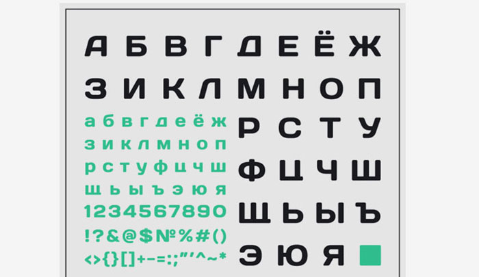 61 Free Russian Fonts Available For Download