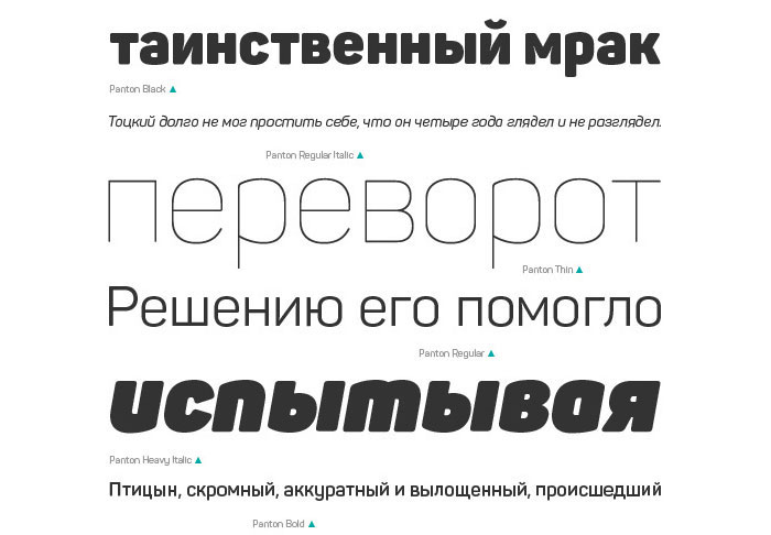 cyrillic fonts free download photoshop