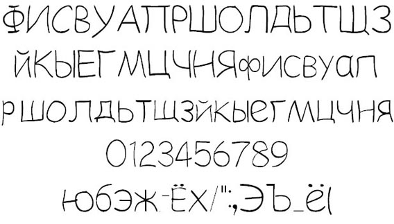 Free russian fonts available for download