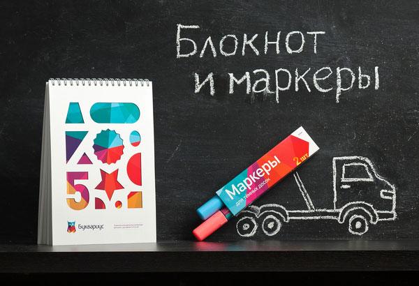 Bukvarius 3  Print Design Inspiration