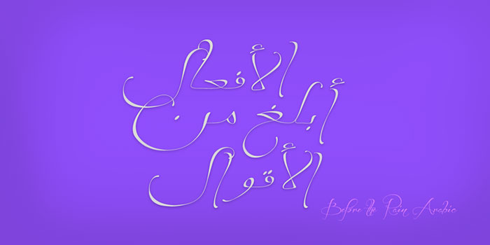 Arabic Fonts: 60+ Fonts Available For Download (Free and Premium)