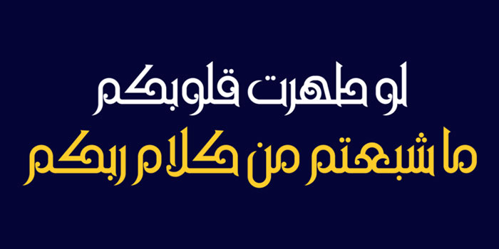 Arabic Fonts 60 Fonts Available For Download Free And