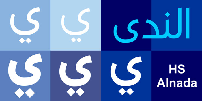 hs alnada arabic fonts 60 fonts available for download