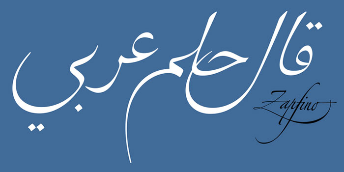 arabic calligraphy fonts free download photoshop