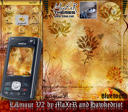 LAmour V2 Nokia theme