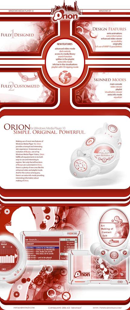Orion Windows Media Player skin