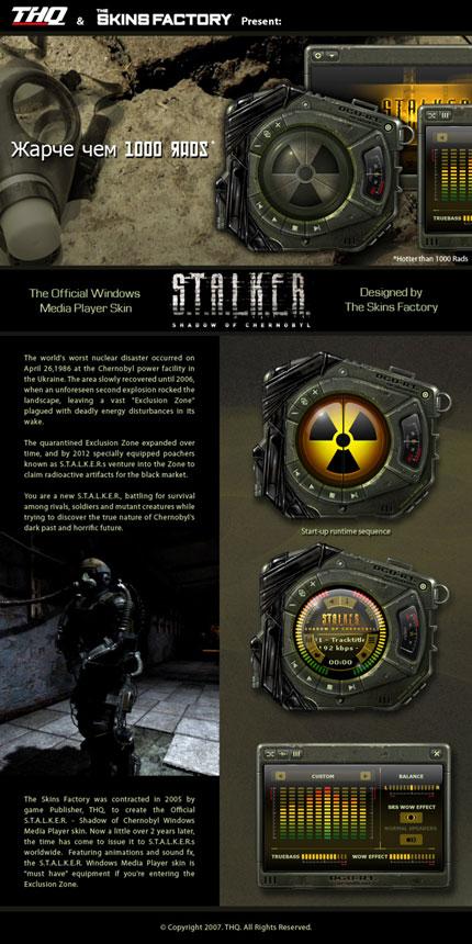 Stalker Windows Media Player skin