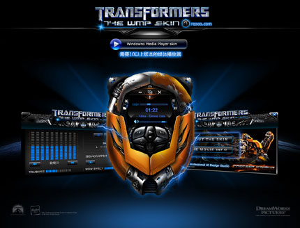 Transformers Windows Media Player skin